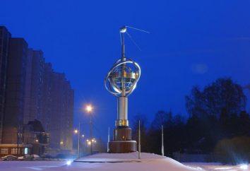 Sehenswürdigkeiten Korolev, Moscow Region: Beschreibung, Geschichte und interessante Fakten