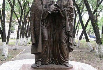 Pio principe Pietro e Fevronia. Tempio di Pietro e Fevronia a Rostov-on-Don