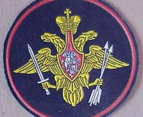 Applicazioni all'uniforme. La forma dell'esercito russo. Patch militari