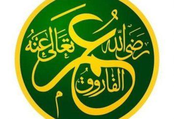 Nome Umar: valor, encantos, personagem