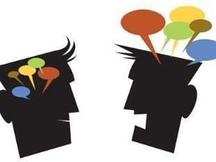 ¿Cuáles son introvertidos y la forma en que son maravillosos?
