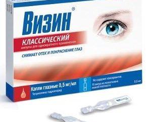 "Medycyna ""klasyczny višine"" – skuteczny lek do oczu"