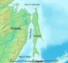 Gdzie jest tatarski Strait, i dlaczego jest to tak zwany?