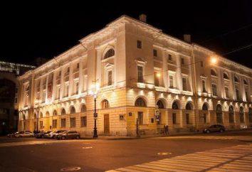 Museu da Música e Artes do Espectáculo: descrição, história, características, exposições e comentários