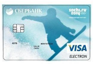 Sberbank cartões: tipos. tipos Sberbank de cartões de plástico