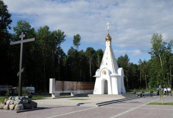 """A região memorial complexo """"Khatsun"""" Bryansk"""
