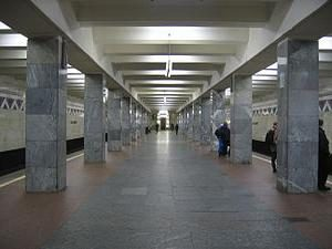 Metro Tushinskaya – eine wichtige Station in der Großstadt