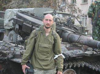 Rosyjski dziennikarz Arkadij Babczenko: biografia i zdjęcia
