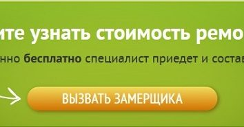 """reparação de alta qualidade de apartamentos em Vladimir """"turnkey"""""""
