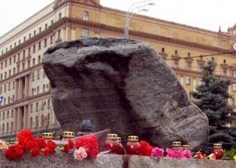 Che vengono ricordati in occasione della Giornata delle vittime di repressioni politiche