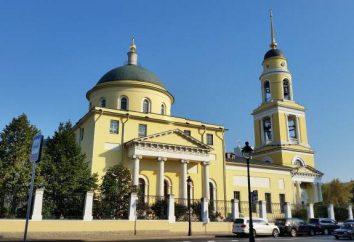Porta Nikitsky – a praça no centro histórico de Moscou