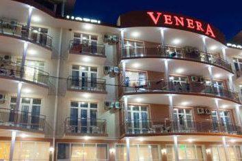 Comentarios: Venera Resort Hotel (hotel, Rusia, Vítiazevo)