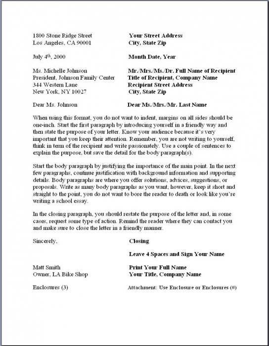 Las Cartas Comerciales Ejemplos De Escritura Un Ejemplo De Una