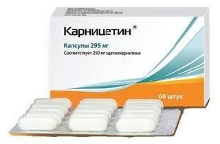 """""""Carnitine"""": instructions d'utilisation, description du médicament, analogues, critiques"""