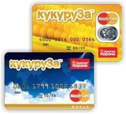 """Karty kredytowe """"Euroset"""" – alternatywa dla tradycyjnych produktów bankowych"""