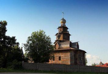 villaggio Kozlyatevo, Chiesa della Trasfigurazione: descrizione, foto. Chiesa della Trasfigurazione in Suzdal