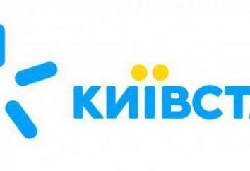 Mobilfunkbetreiber (Ukraine): Codes. Die Entwicklung des Mobilfunkmarktes in der Ukraine