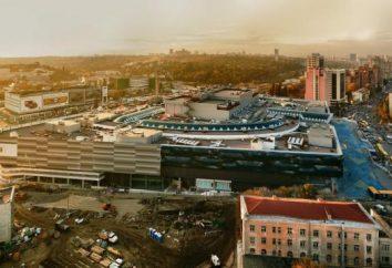 """SEC """"Ocean Plaza"""" (Kiev), o que você pode comprar e como chegar"""