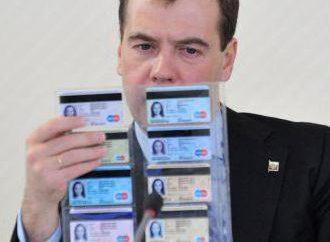 scheda elettronica universale del cittadino della Russia. Universale scheda elettronica – Che cos'è?