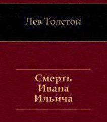 Tolstoï, un résumé de « La mort Ivana Ilicha »