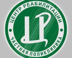 Obninsk, Rehabilitation Center: Beschreibung, Experten, Dienstleistungen und Bewertungen