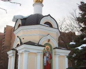 Bogorodskoye cementerio. En la región de Moscú y Moscú