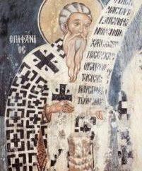 Dlaczego Epifania nazywał mądrymi? Zdjęcia i biografia Epiphaniosa mądrego
