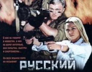 Militantes rusos emocionantes sobre fuerzas especiales