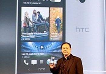 Telefono HTC One mini: le recensioni dei clienti e proprietari di smartphone