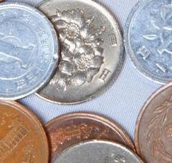 Japão Moeda: história do desenvolvimento da moeda