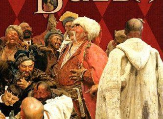 « Taras Bulba »: l'histoire de la création de l'histoire de Gogol