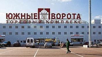 """El mercado de Moscú, """"Puerta del Sur"""" – un moderno centro comercial con una infraestructura desarrollada"""