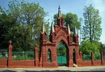 Baikov cmentarz: adres. Krematorium na Cmentarz Bajkowy w Kijowie. Groby znanych na Cmentarz Bajkowy (foto)