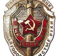 KGB: déchiffrage des abréviations et des titres d'agences