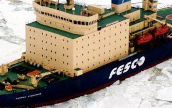 """Lodołamacz """"kapitan chlebnikow"""": zaokrąglanie Grenlandię"""