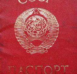 Co to było na przełomie paszportów sowieckich w różnych czasach ZSRR