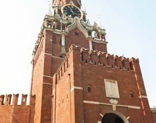 Spasskaya Wieża Kreml: To, co dokładnie jest warte zobaczenia