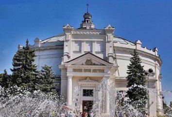 Hôtels à Sébastopol: adresse, description, avis