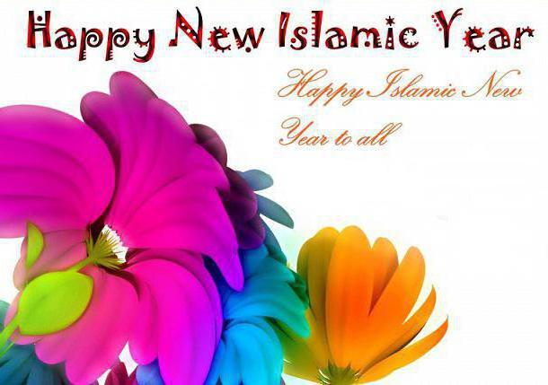 Calendario Islamico 1438.Capodanno Islamico Caratteristiche E Tradizioni