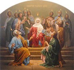 Discesa dello Spirito Santo sugli Apostoli. Festa della discesa dello Spirito Santo sugli Apostoli