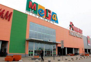 """Restaurantes """"mega Khimki"""": lista, descrição, foto"""