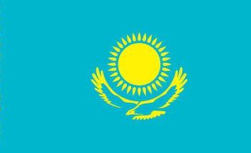 Herb i Flaga Kazachstanu: opis i symbolizm