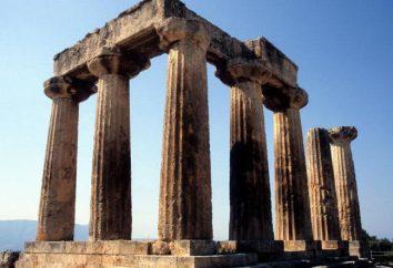 Tempel in antah: Beschreibung mit Fotos