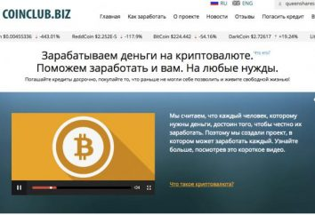 Coinclub.biz: retroalimentación de los participantes. ¿Cuál es la esencia del proyecto Coinclub y otros como él?