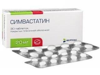 """Hipolipemizującej lek """"simwastatyny"""": instrukcje użytkowania"""