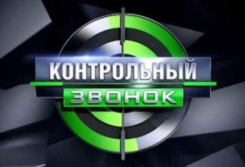 « Appel d'essai » NTV: comment appliquer, écrire?