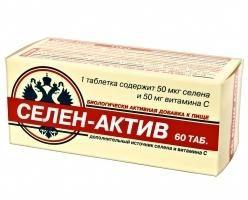 """suplement diety """"Selen-Aktiv"""": instrukcje użytkowania"""