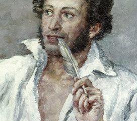 « Gardez-moi, mon talisman. » poème d'analyse A. S. Pushkina