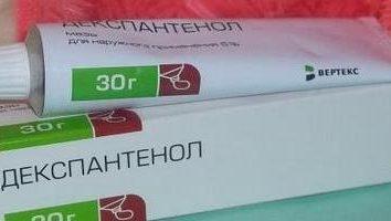 """""""Dexpanthenol"""" medicação. Instruções de uso"""