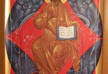 """Ikone """"Christus in der Majestät"""": Fotos der Wert dessen, was hilft?"""